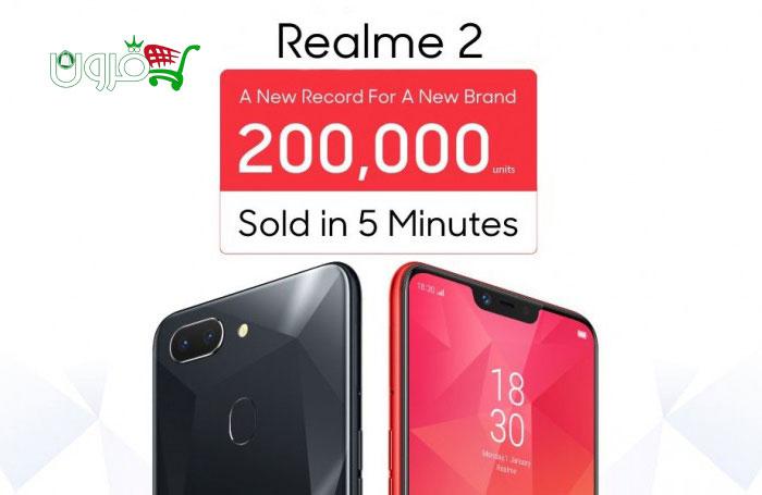 فروش ۲۰۰٫۰۰۰ گوشی موبایل OPPO Realme 2 در ۵ دقیقه