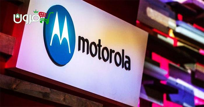 موتورولا امسال نسخه مقاوم موبایل Moto z3 را عرضه نخواهد کرد