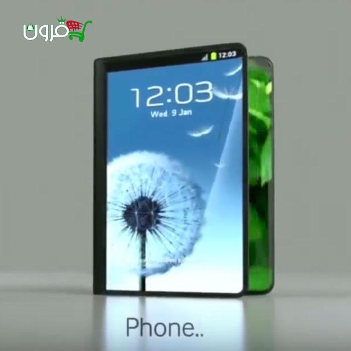 سامسونگ در سال جاری اولین گوشی هوشمند تاشو خود را به بازار عرضه می کند