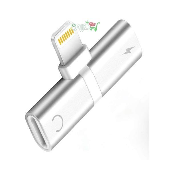 Lightning Splitter Design for iphone